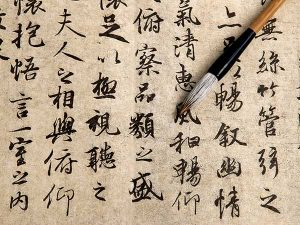 Chinese calligraphy with a brush